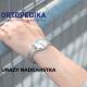 Ortopedika Urazy-nadgarstka-80x80